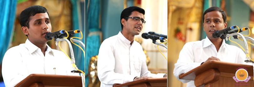 Прашанти Видван Маха Сабха (день четвёртый)