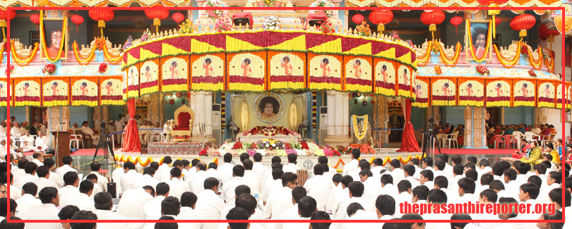 Guru Pournima At The Holiest Of Holy…