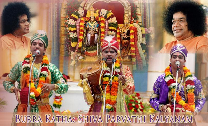 Shiva Parvathi Kalyanam, Burra Katha by Alumni