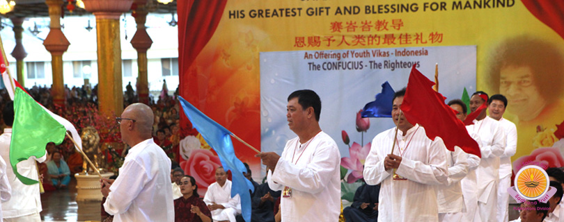 Drama on the life of Confucius�