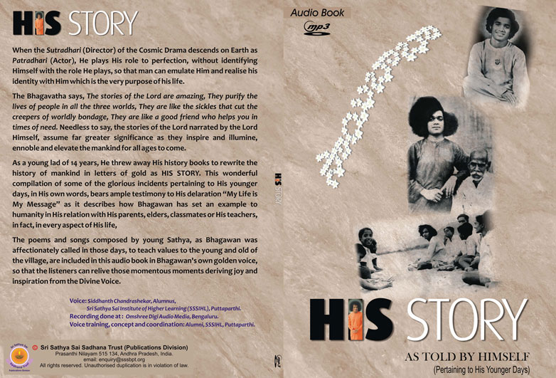 His Story Audio Book