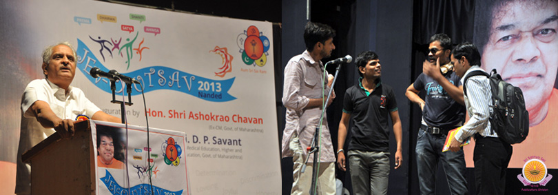 Jev-O-Utsav 2013 – Journey in Education and Values…