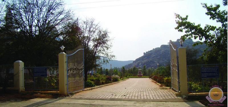 Inicio de ISSSES Muddenahalli Campus