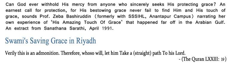 Swami's Saving Grace in Riyadh