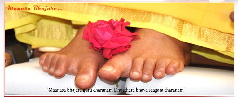 """Maanasa bhajare guru charanam Dhusthara bhava saagara tharanam"""