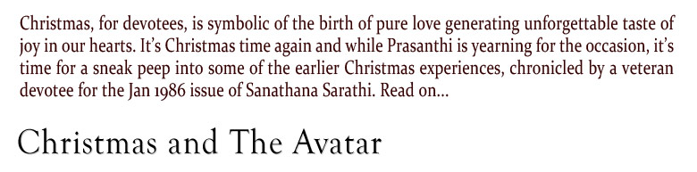 Christmas and The Avatar