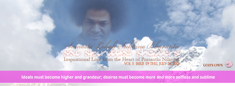 Sai Spiritual Showers: Volume 3  Issue 59 Thu, Jul 26, 2012
