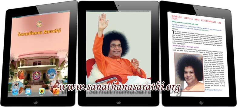 Sanathana Sarathi.org