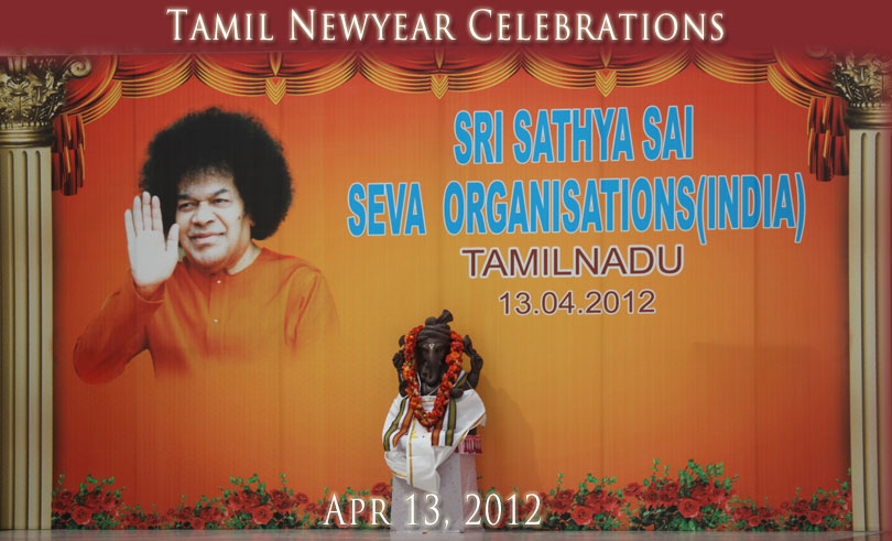 Tamil New Year Celebrations