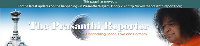 The Prasanthi Reporter
