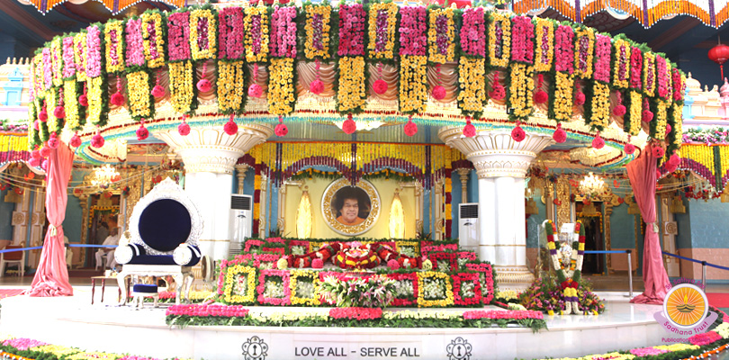 Aradhana�Worshipping Lord Supreme�