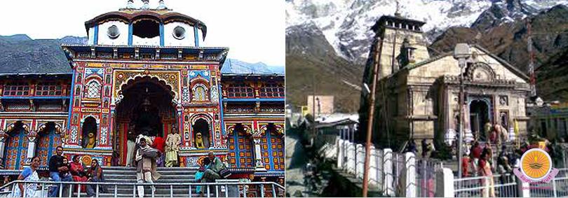 UP, Uttarakhand Parthi Yatra…