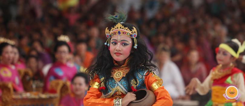 "Balinese Offering – ""Krishna"""