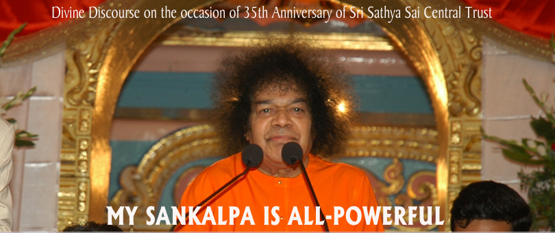 My Sankalpa Is All-Powerful!