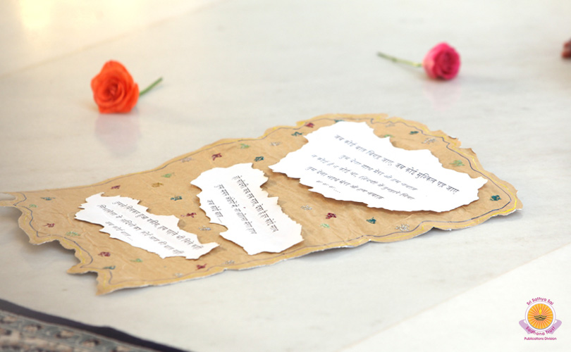 Gratitude Offering by PG Students�