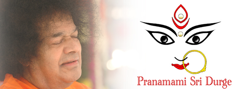 Pranamami Sri Durge