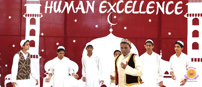 Ramadan For Human Excellence…