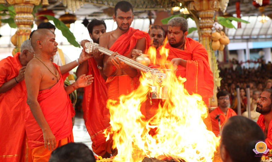 Guru Vandana and Maha Poornahuthi�