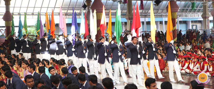 Valedictory Function Of Annual Sports & Cultural Meet