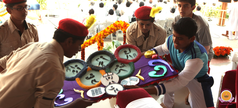 Sports & Cultural Festival 2013 gets underway�
