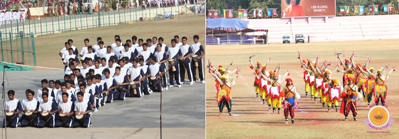 Sports & Cultural Festival 2013 gets underway…