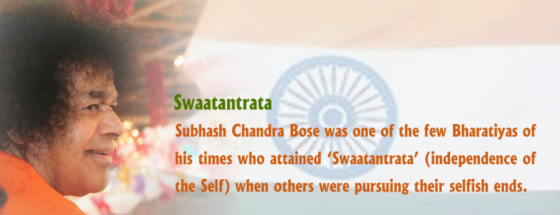Exemplary Patriotism Of Subhash Chandra Bose