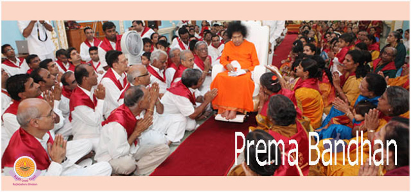 Sathya Sai Darshanam – The Beauty Beyond Compare!!!