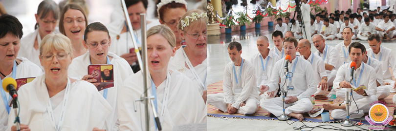 Veda Chanting by European Veda Union…
