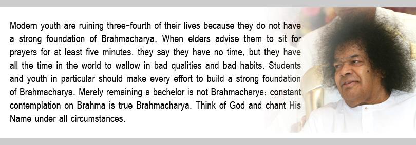 Ganesh Chaturthi in Prasanthi Nilayam…